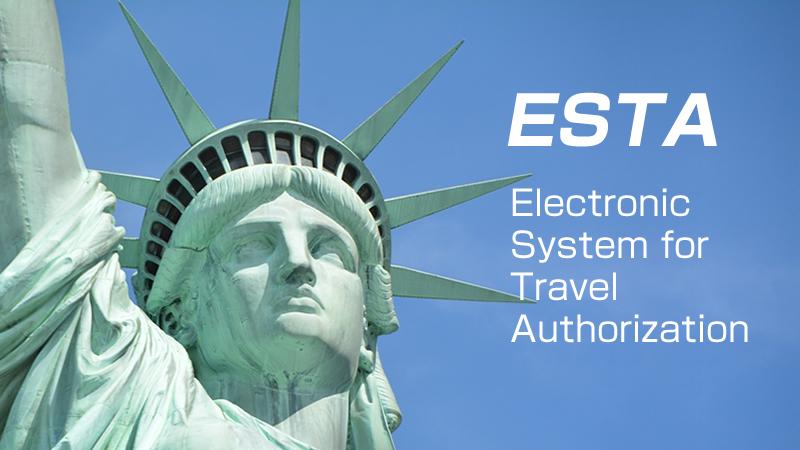 ハワイ旅行にはエスタ(ESTA)は必要!申請方法と絶対に気をつけたい注意点