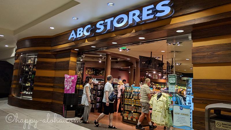 ABCストア38号店
