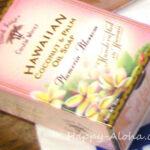 ハワイのお土産にアイランド・ソープ&キャンドル・ ワークスのボタニカルコスメ