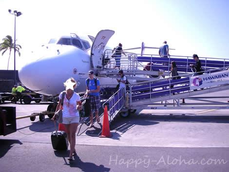 コナ空港到着