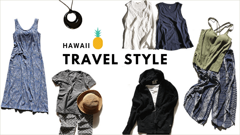 83ec14870c4e4 ハワイ旅行にオススメの大人女性の服装は?着回しでオシャレな50代 ...