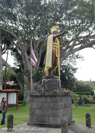 ハワイ島コハラのカメハメハ大王全身