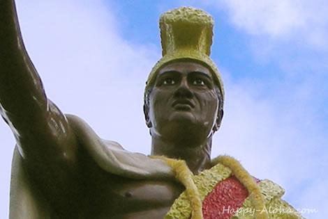 ハワイ島コハラのカメハメハ大王のアップ