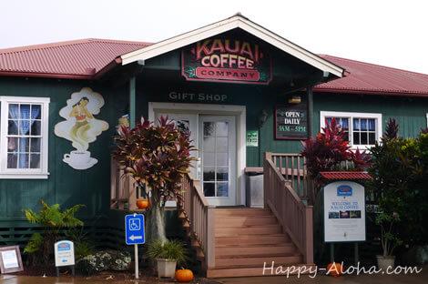 カウアイコーヒーカンパニー
