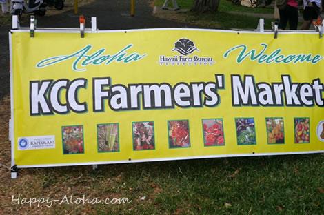 KCCファーマーズマーケット