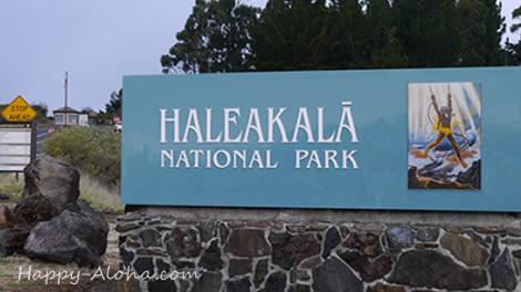 ハレアカラ国立公園入口