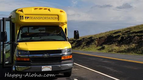 ハレアカラ山頂へのツアーバス