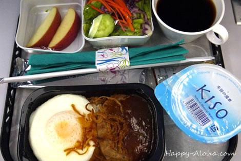 ハワイアンエアライン機内食:ロコモコ