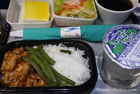 ハワイアンエアライン機内食:お肉