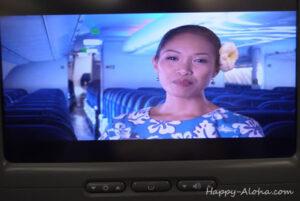 【まとめ】ハワイ旅行はいつもハワイアン航空!座席や機内食の感想は?羽田空港からハワイへ直行!