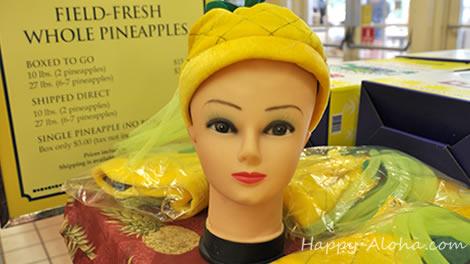パイナップル帽子 正面