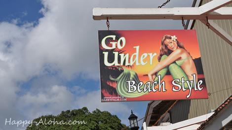 ラハイナの町の看板