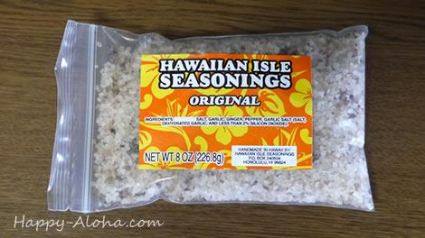 ハワイの塩