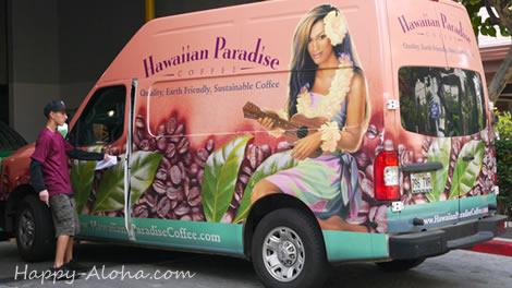 ハワイアン・パラダイスの車
