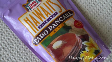 タロイモパンケーキ