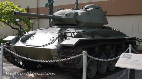 ワイキキで戦車が見れる「アーミー・ミュージアム」