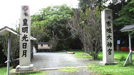 ハワイ大神宮はハワイで一番古い神社なのに神社っぽくない?