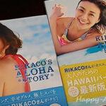 RINKAKO'S ALOHA STORY