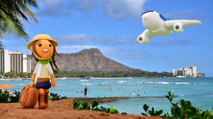 ハワイ旅行はパッケージツアーと個人旅行(個人手配)とどっちがお得?