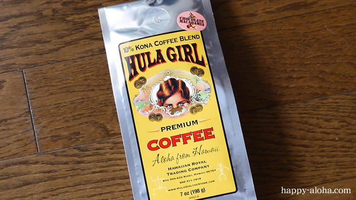 フラガールのコーヒー