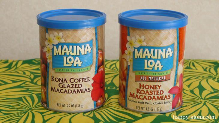 マウナロアのマカデミアンナッツ