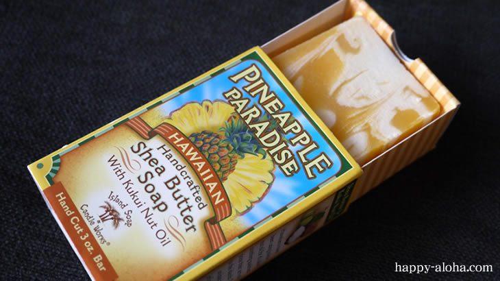 パイナップルの香りの石鹸