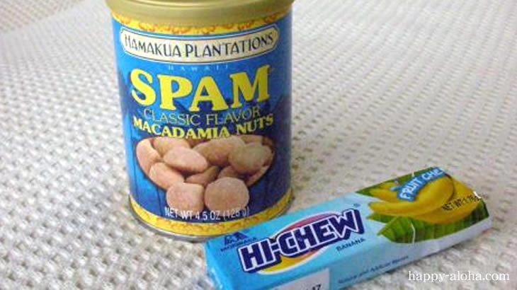 スパム味のマカデミアンナッツ