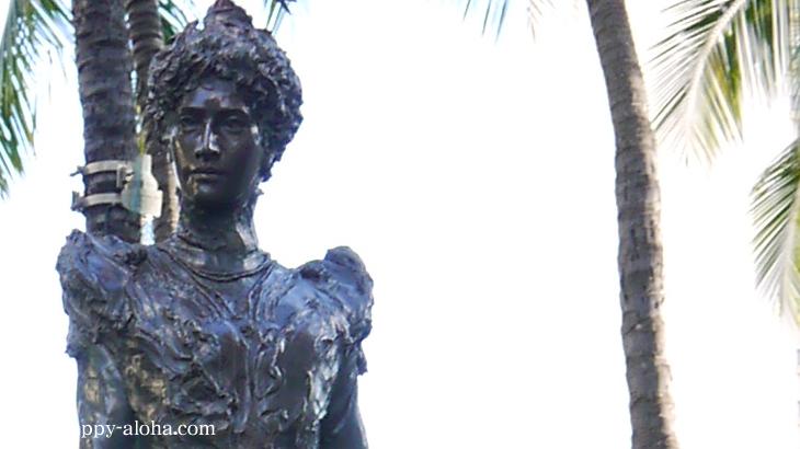 プリンセスカイウラニ像