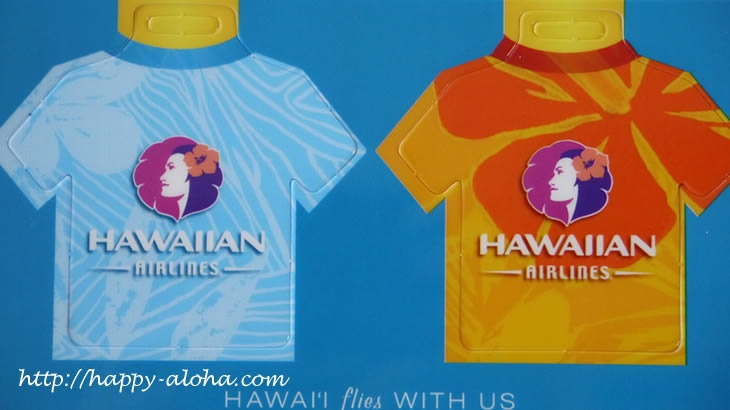 ハワイアンエアラインのタグ