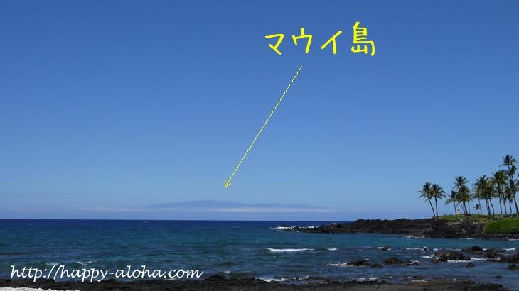 マウイ島が見える