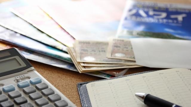 ハワイ旅行が安い時期はいつ?データから確認してみると意外な時期が狙い目!