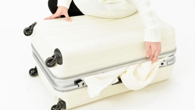 スーツケースに入らない