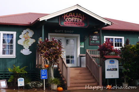 カウアイコーヒービジターセンター