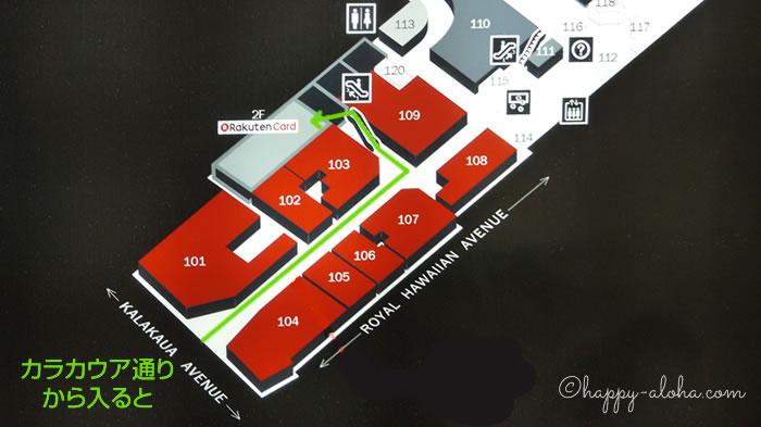 楽天カードラウンジの館内地図
