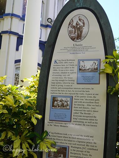 サーフボードの形をした歴史の碑