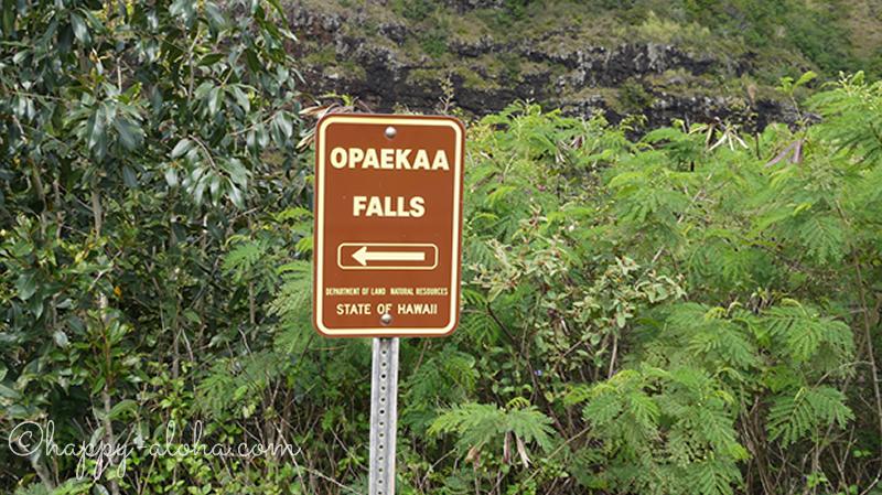 オパエカアの滝の看板