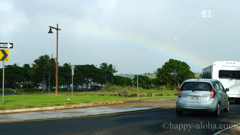 カウアイ島の虹