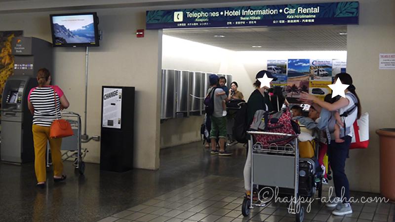 空港内公衆電話