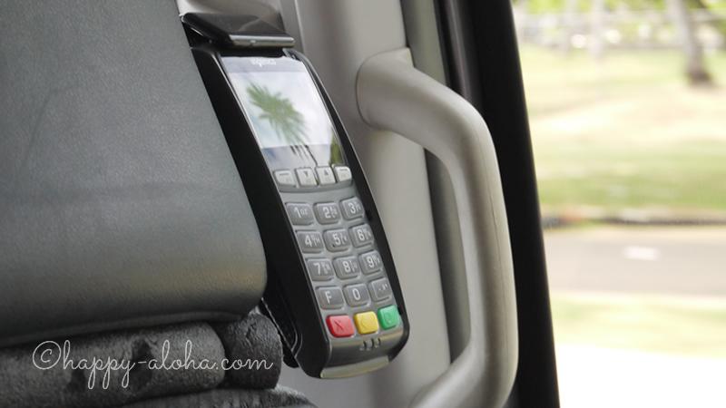 タクシー内のクレジットカード支払い機