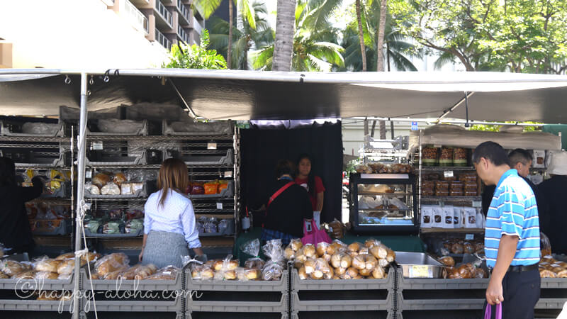 フォート・ストリート・モール・オープンマーケット