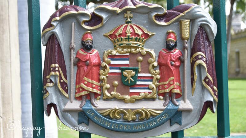 ハワイ州紋章