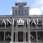 イオラニ宮殿はホノルルを代表する観光スポット!見どころと日本語ツアー