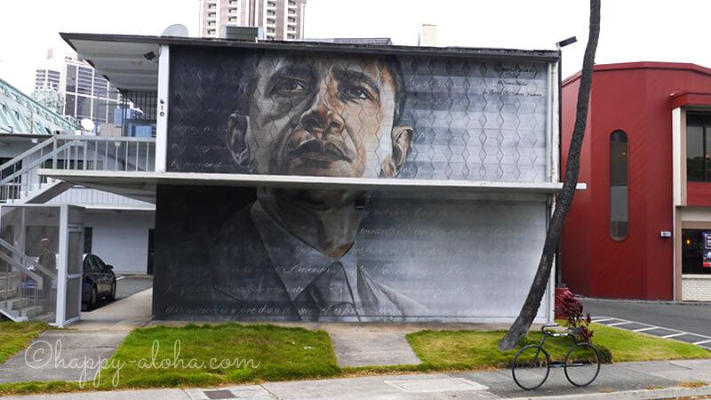 オバマさんのウォールアート