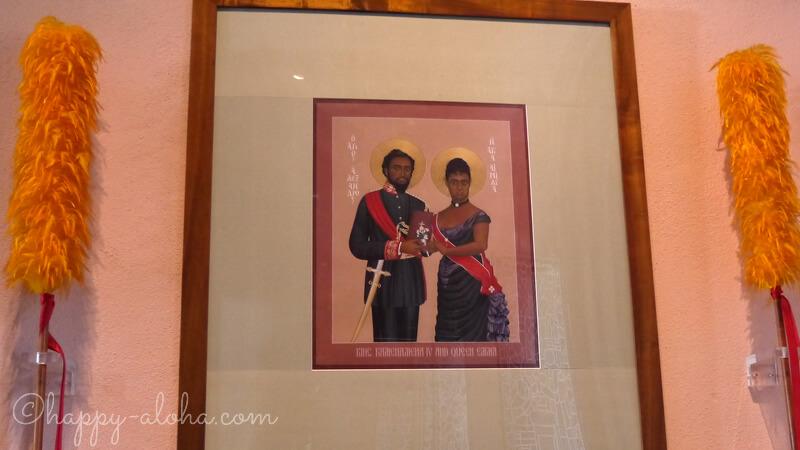 カメハメハ4世とエマ王妃