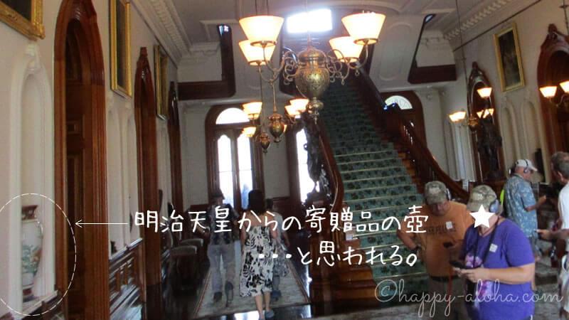 日本から贈られた装飾品