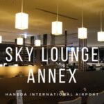 SKY LOUNGE ANNEX