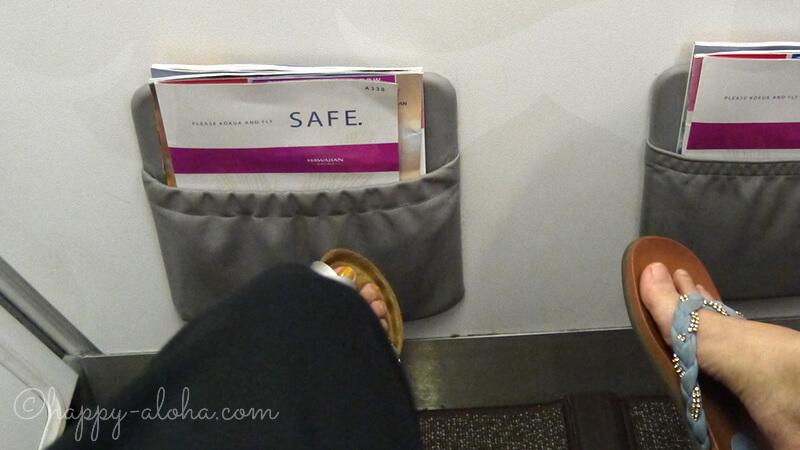 11列A,B席の足元のスペース感