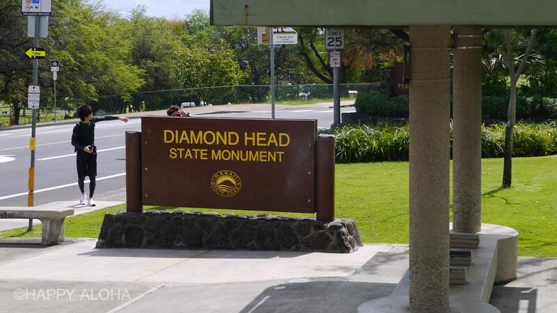 ダイアモンドヘッドバス停留所