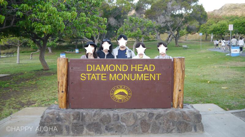 ダイアモンドヘッドの入り口