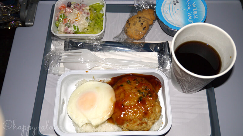 機内食のロコモコ